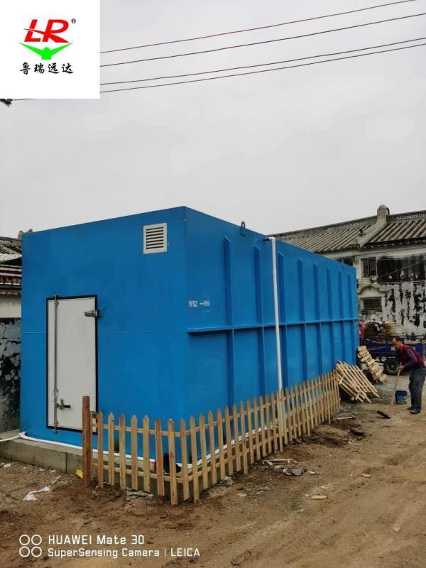 东清造纸污水处理_优惠多多!