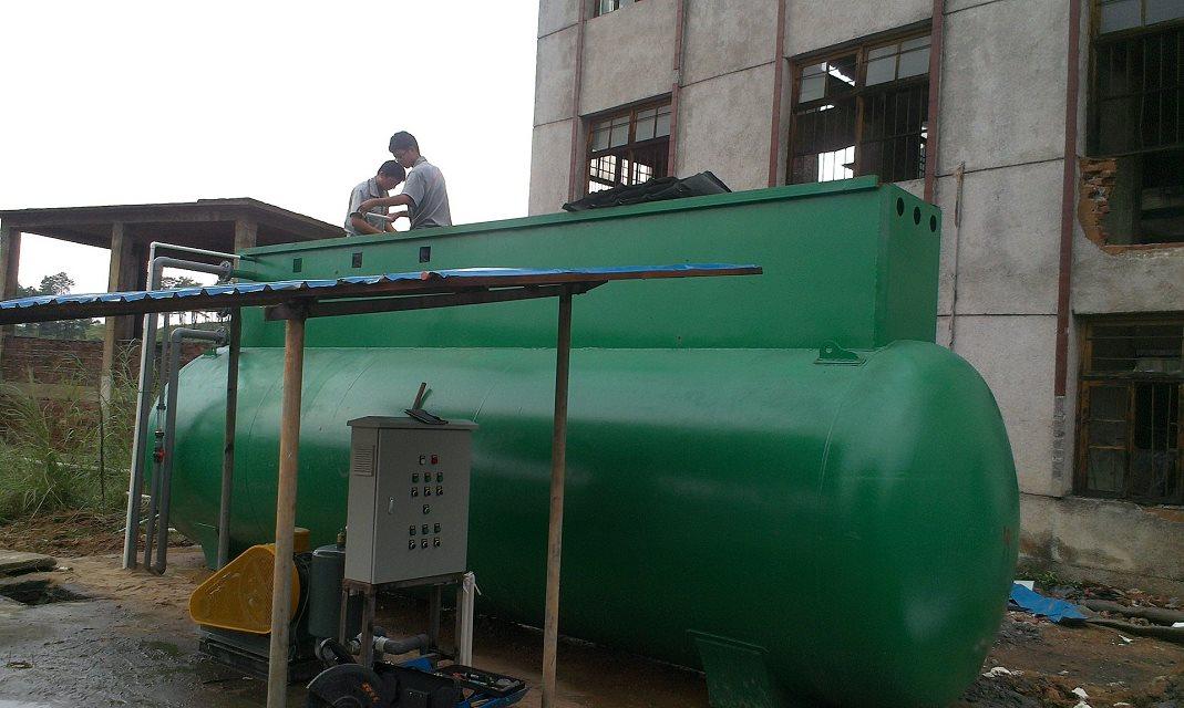 临沧肉制品污水处理设备厂家报价