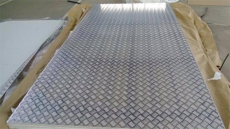 龍州6061鋁板經銷商