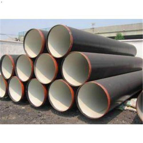 2520mm防腐螺旋钢管价格报价