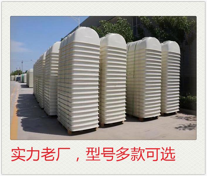 赣州玻璃钢小型家用化粪池销售热线