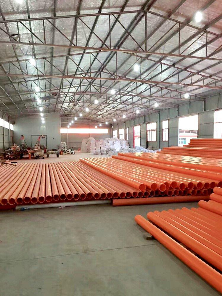 威海市荣成市MPP橘黄色电缆管生产厂家