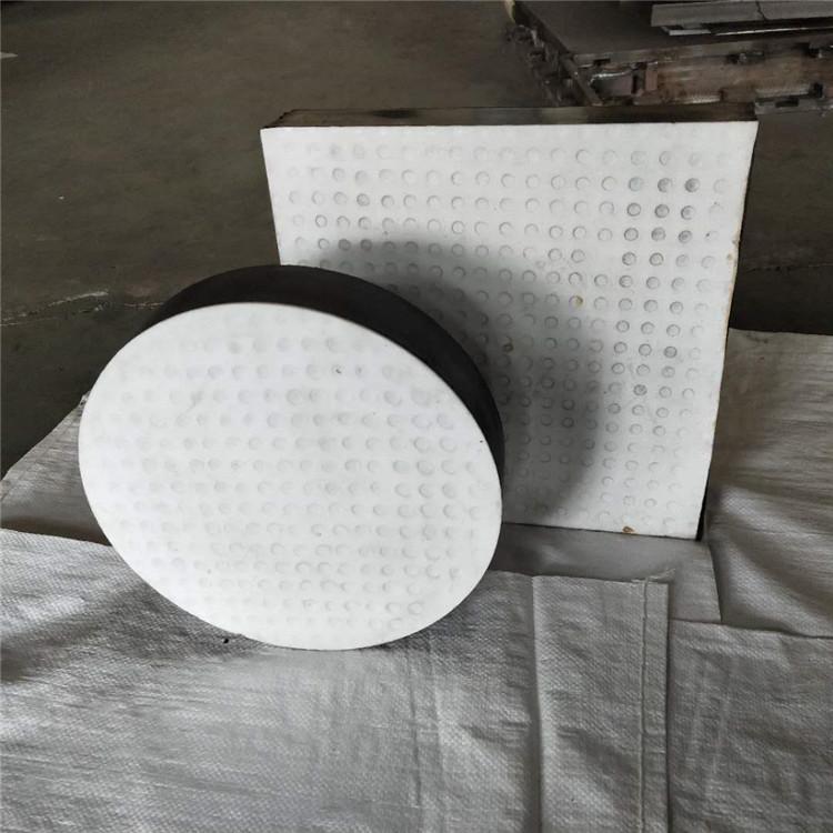 赣州桥梁板式橡胶支座+有限公司