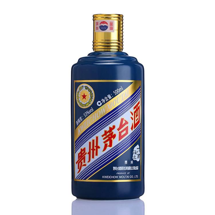 赣州轩尼诗杯莫停酒瓶回收-名酒瓶回收商