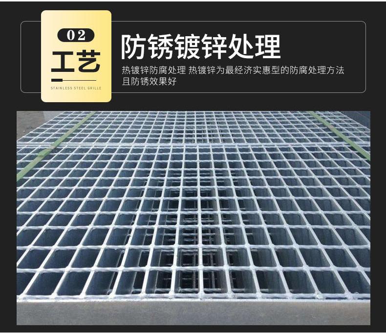 赣州水沟槽盖板厂家-规格-型号