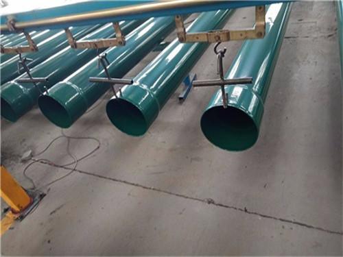 长春市电力涂塑钢管价格定做加工