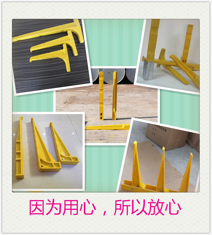 迪庆玻璃钢电缆支架技术