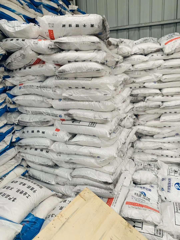 塔城工业盐周口工业盐副产工业盐老牌化工企业
