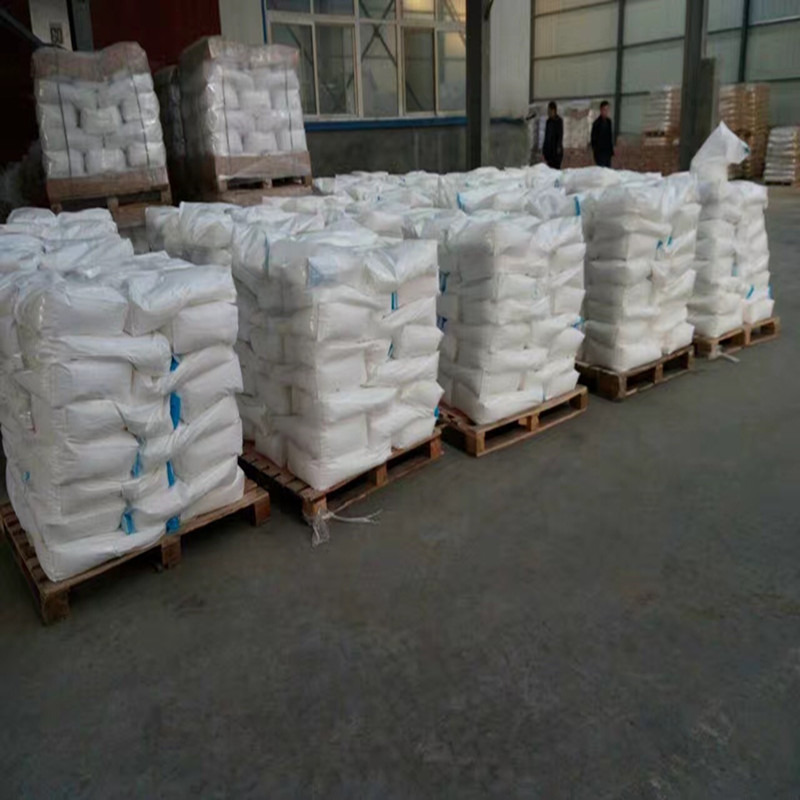 油漆污水处理絮凝剂生产商