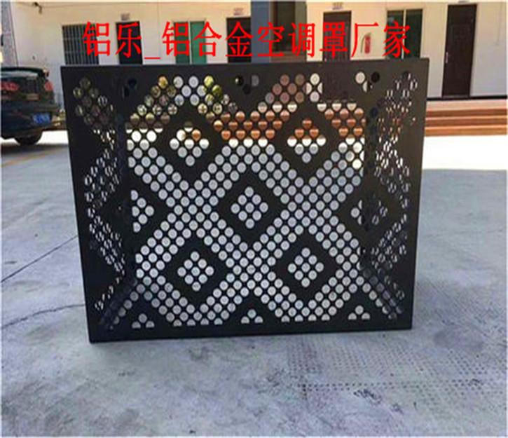 小金縣街道改造空調罩,空調保護罩-鋁樂工廠