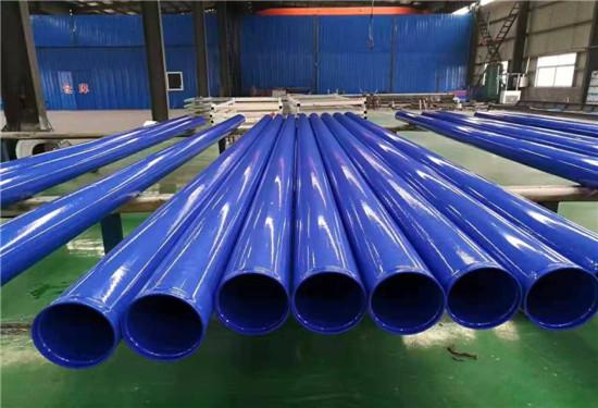 麗水市燃氣涂塑鋼管質量
