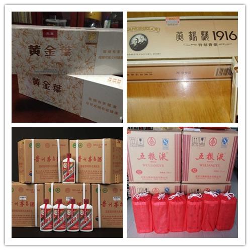 縉云回收89年茅臺酒