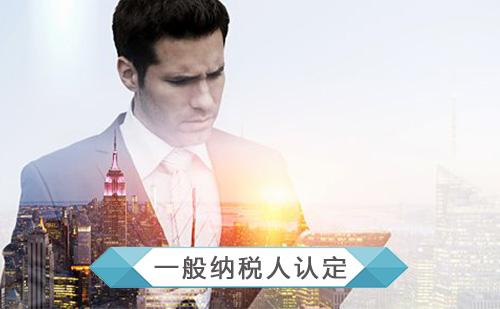 成都龍泉驛區注銷分公司需要什么資料