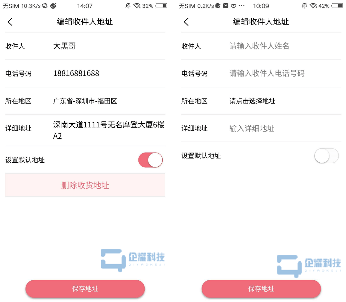 武汉手机商城系统开发_跨境商城软件开发