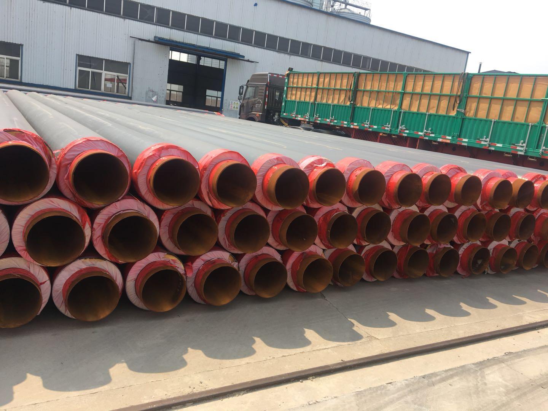 元氏热力聚氨酯发泡供热保温钢管供应厂家