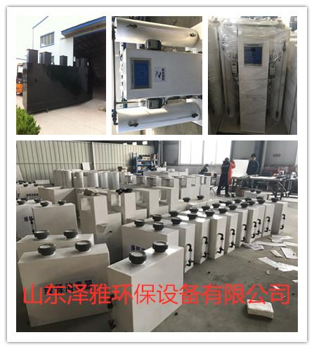 防城港加工废水水处理设备生产厂家