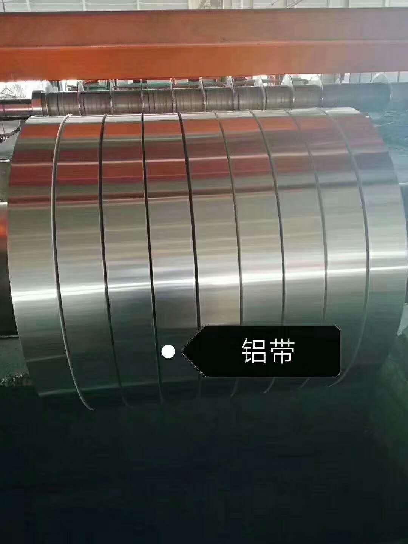 20mm铝合金板厂家