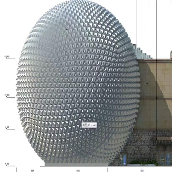 甘孜泸定曲面铝板生产厂家-铝乐金属