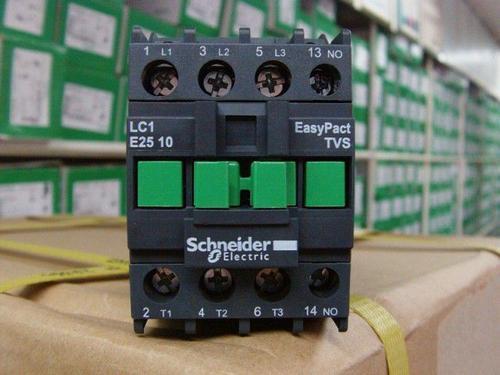 合肥市西门子变频器——销售供应商
