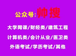 赣州诺奖经济学单元测试答案