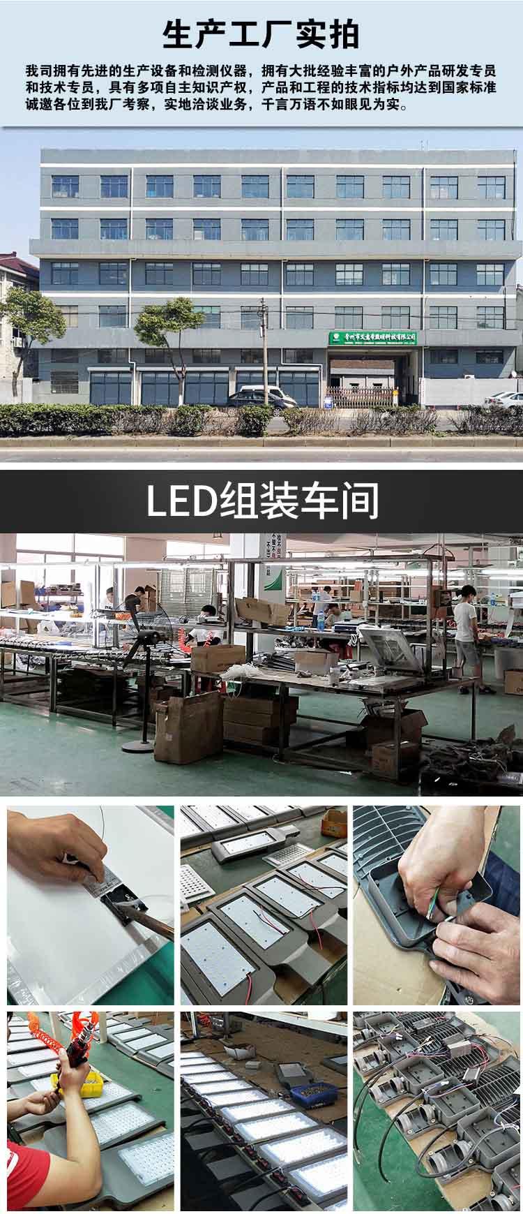 怀远县玉盛路灯厂太阳能路灯批发怎么样效果怎么样?