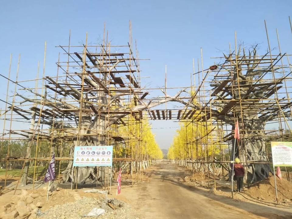 阿壩藏族羌族自治州假山樂園設計制作