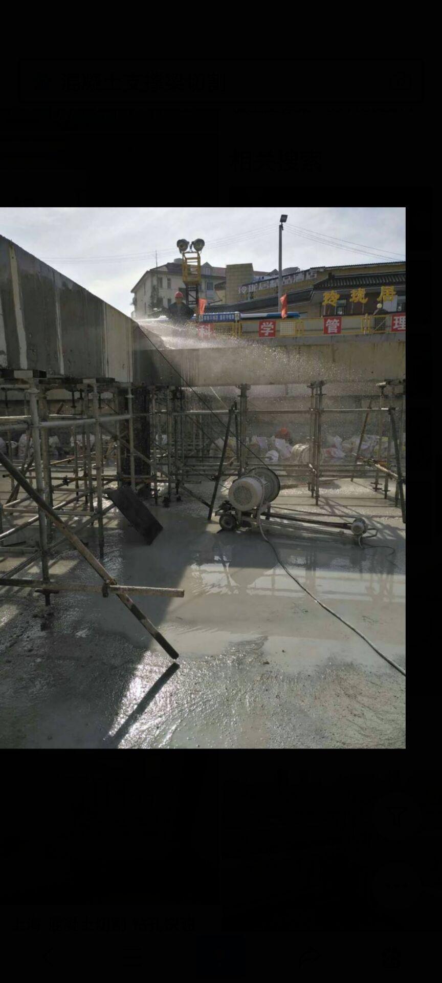 淮安市專業混凝土墻體鉆孔繩鋸切割有做的價格