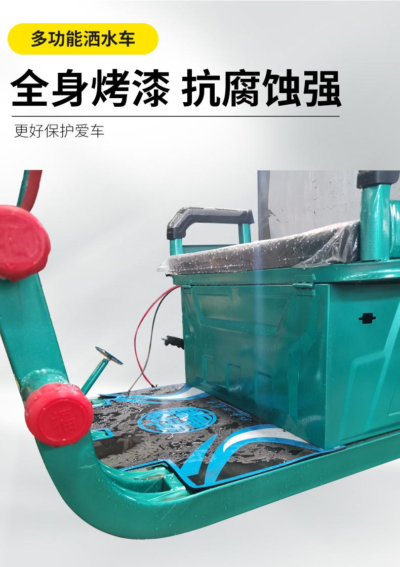 贵州毕节清运车有没有生产厂家