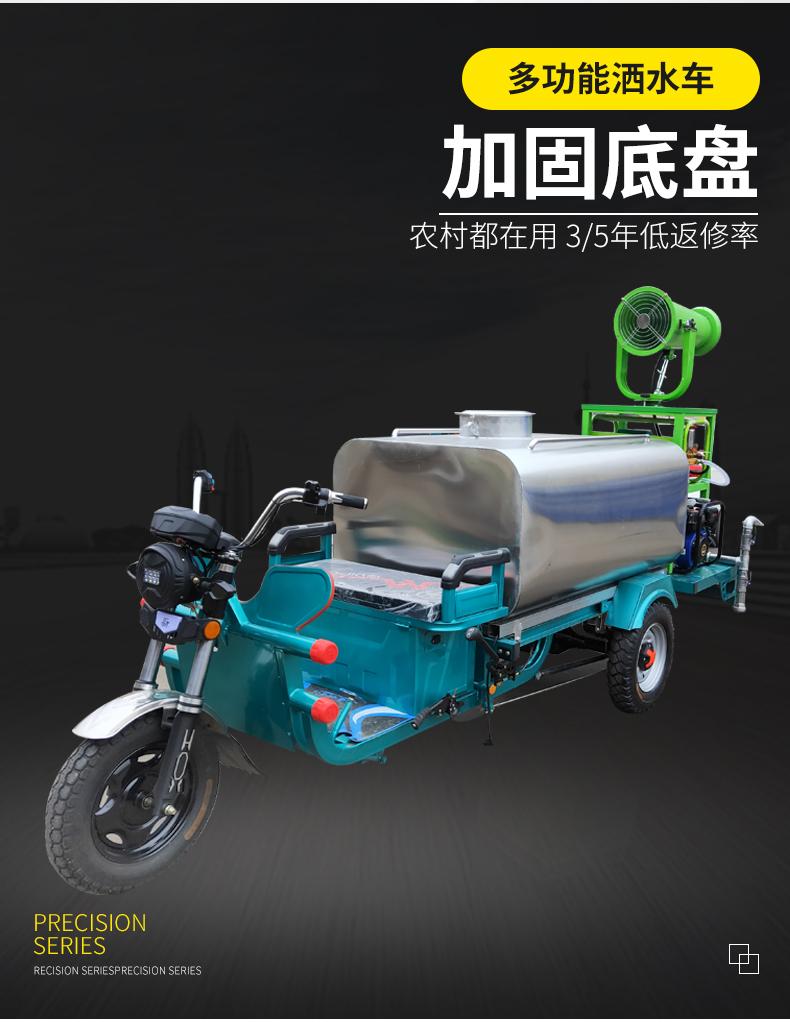 满洲里市除尘雾车有没有生产厂家