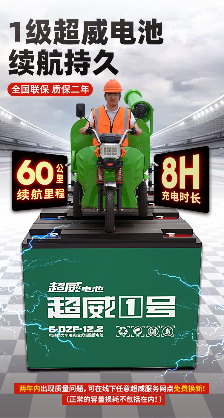 江苏江阴三轮洒水车多少钱一辆