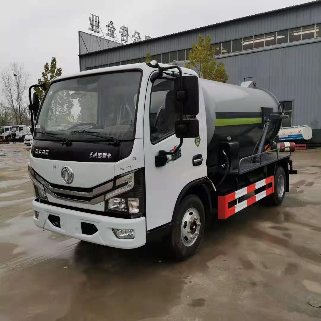 黑龙江富锦高压清洗车多少钱一辆
