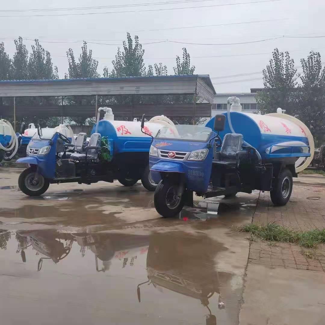 江苏江阴三轮洒水车有卖的吗
