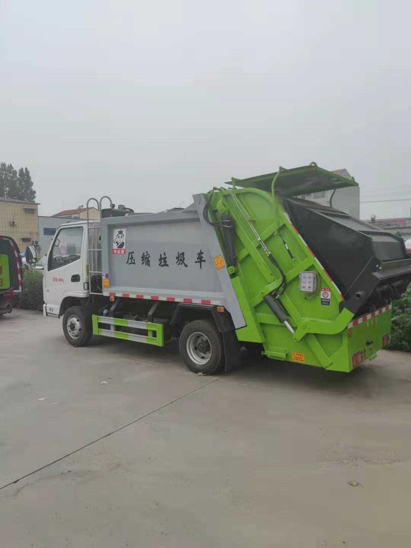 黑龙江穆棱三轮洒水车有没有生产厂家