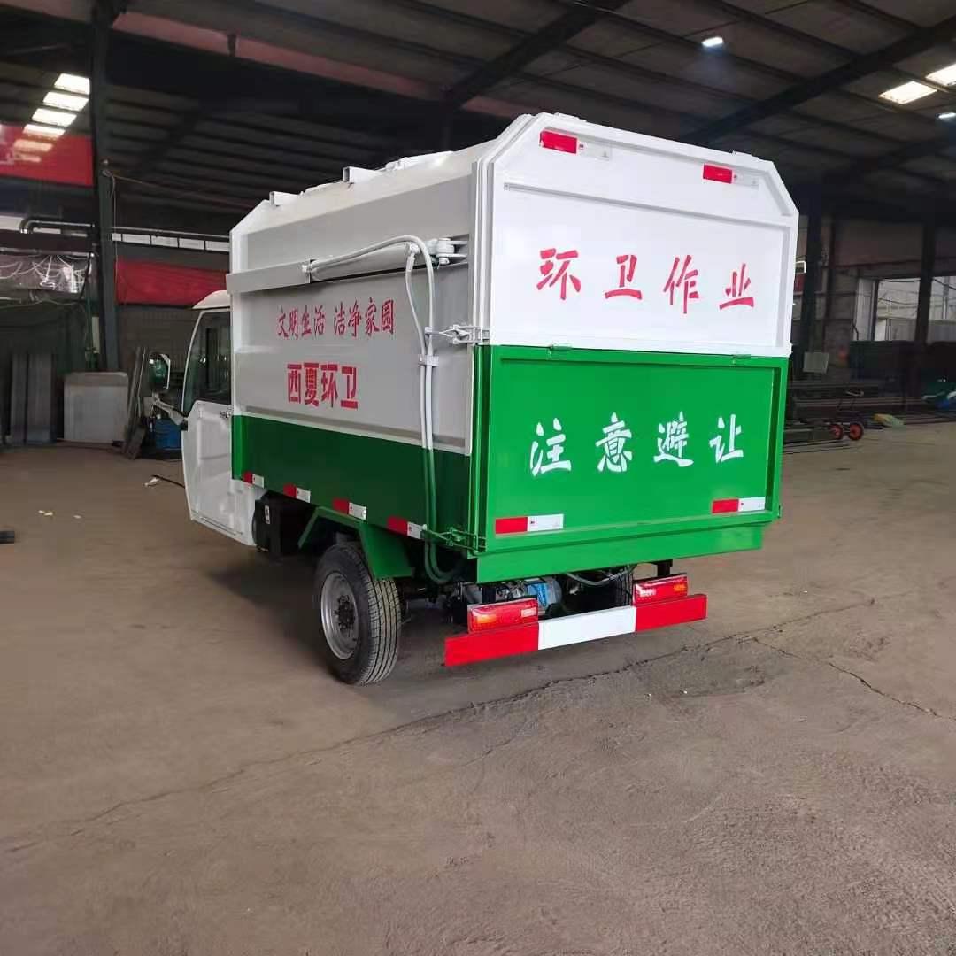 河南清丰电动垃圾车销售电话