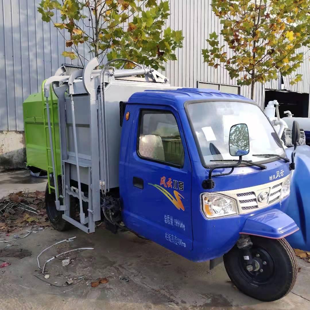 哈尔滨市电动洒水车多少钱一辆
